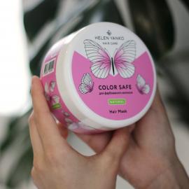 Маска для фарбованого волосся Hair Mask Color safe, 300мл