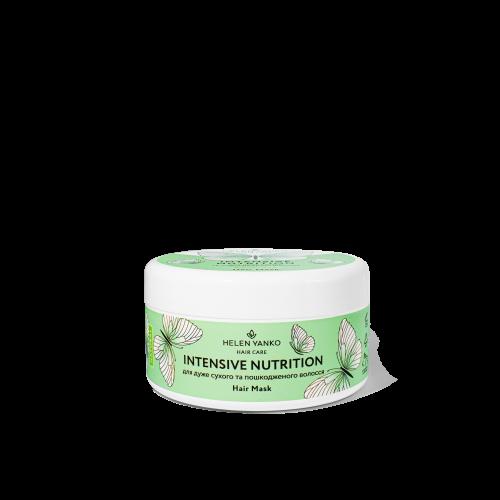 Маска для дуже сухого і пошкодженого волосся Hair Mask Intensive Nutrition