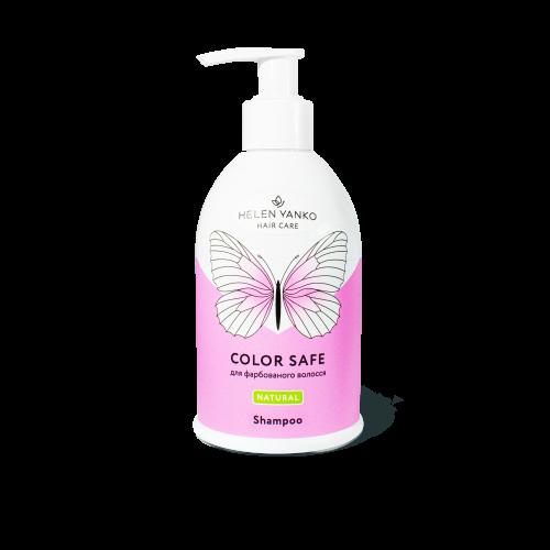 Шампунь для фарбованого волосся Shampoo Color safe