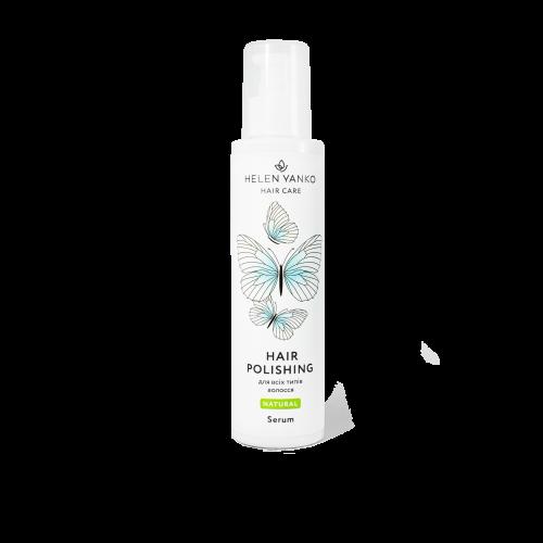 Поліруюча сироватка для всіх типів волосся Hair Polishing Serum